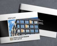 Буклет аренды площадей апарт-отеля