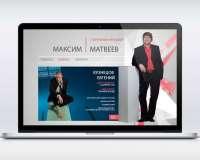 Сайт спортивного агента Максима Матвеева