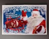 Плакаты ПарикмахерскаяЯ