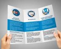 Буклет для компании SVIWT