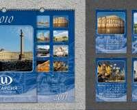 Календарь Интарсия